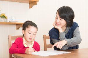 自立した学習計画