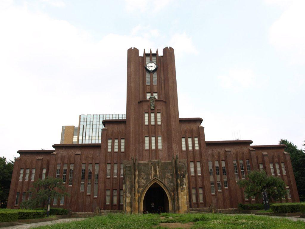 日本最難関の大学。東京大学