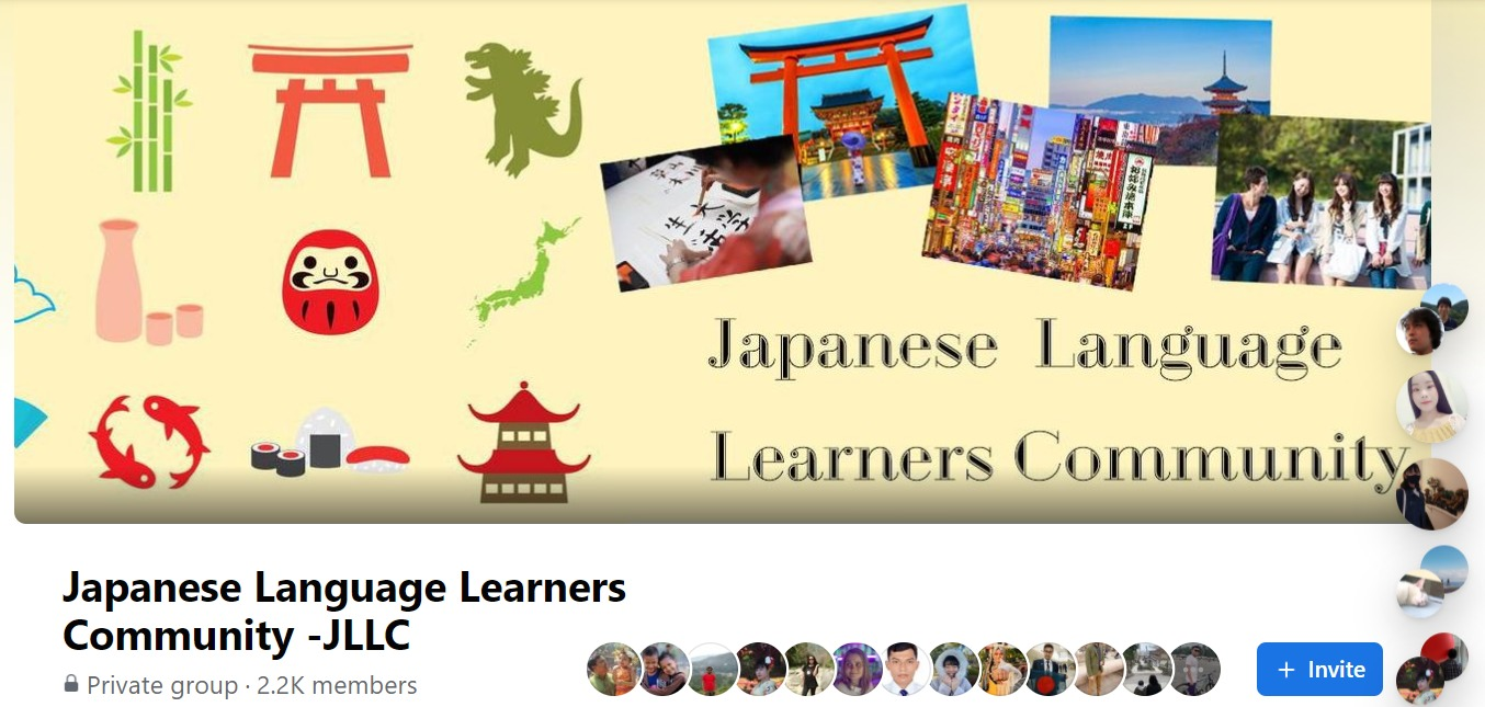 Japanese Language Learners Community