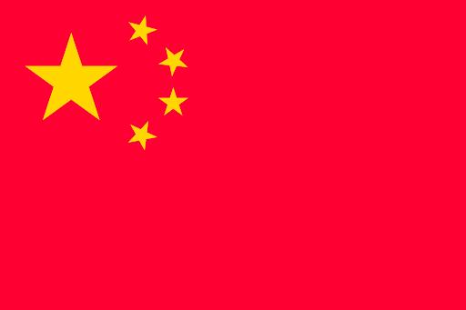 We will make China great again